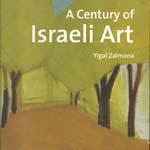 A_Century_of_Israeli_Art