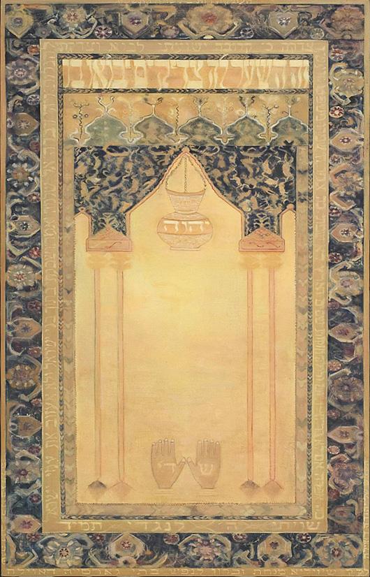 """שטיח תפילה 2, 2003, שמן על בד, 125/80 ס""""משטיח תפילה 2, 2003, שמן על בד, 125/80 ס""""מ"""
